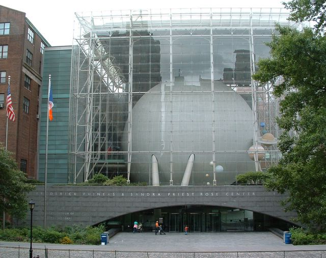 photo of Rose Center for Earth and Space (Hayden Planetarium), NYC